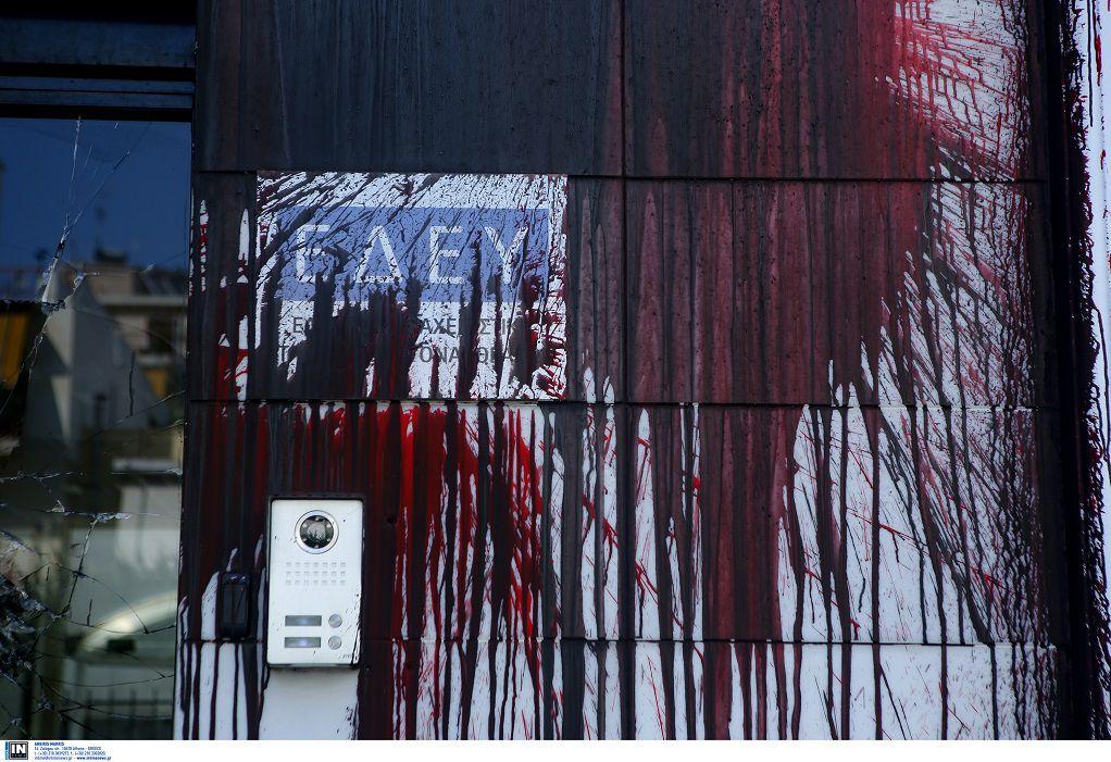 Καρέ-καρέ η επίθεση του Ρουβίκωνα σε εταιρεία διαχείρισης Υδρογονανθράκων (VIDEO-ΦΩΤΟ)
