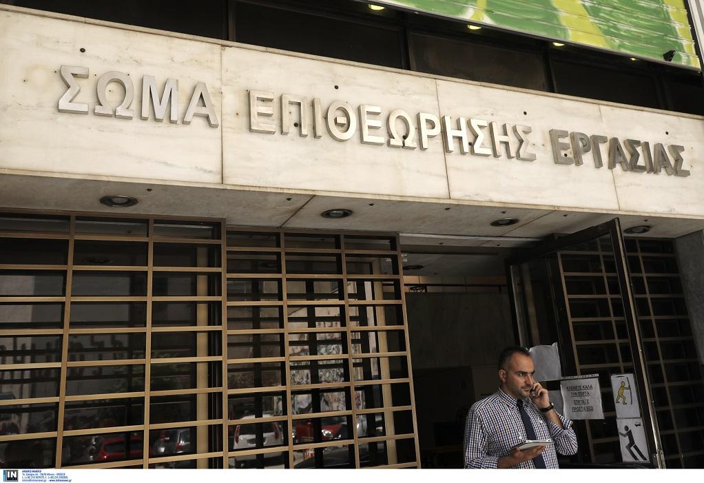 Eργαζόμενοι ΣΕΠΕ: Στρατηγική επιλογή της κυβέρνησης η αποκαθήλωση του ελεγκτικού μηχανισμού