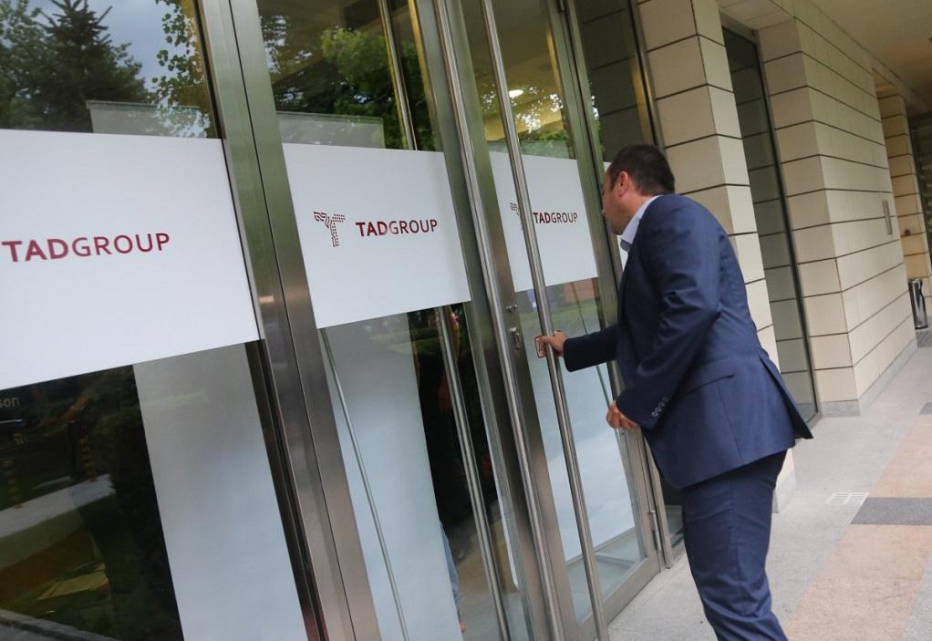 Βουλγαρία: Έφοδο στα γραφεία εταιρείας κυβερνοασφάλειας πραγματοποίησε η αστυνομία