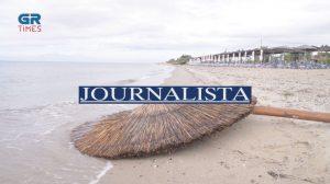 Αποστολή Grtimes – Ανυπολόγιστες ζημιές από τη φονική κακοκαιρία στη Χαλκιδική (VIDEO)