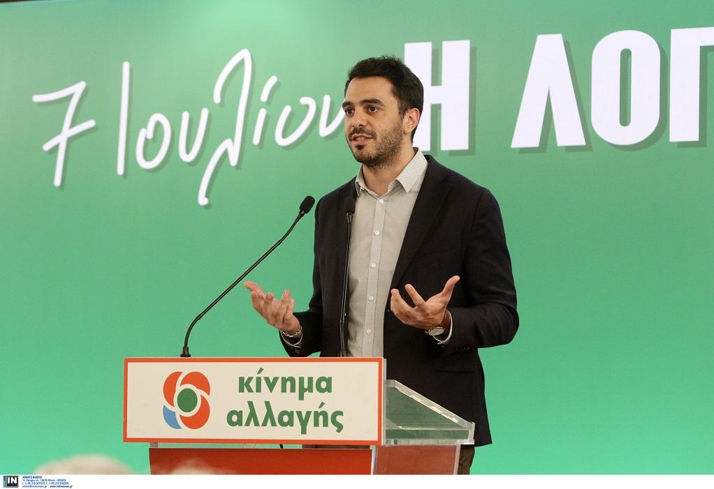 Χριστοδουλάκης: Η απόπειρα μετατροπής του ΣΥΡΙΖΑ σε Κεντροαριστερά θα ηττηθεί από το ΚΙΝΑΛ