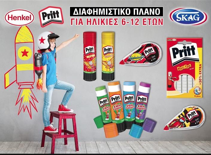 Digital διαφημιστικό πλάνο των προϊόντων Pritt