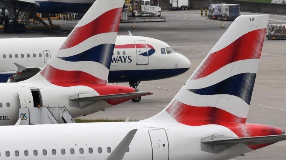 Σε τριήμερη απεργία προχωρούν τον Σεπτέμβριο οι πιλότοι της British Airways