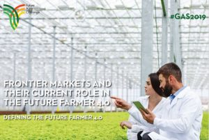 Oι Αγροεπιχειρηματίες στην εποχή της 4ης Βιομηχανικής Επανάστασης
