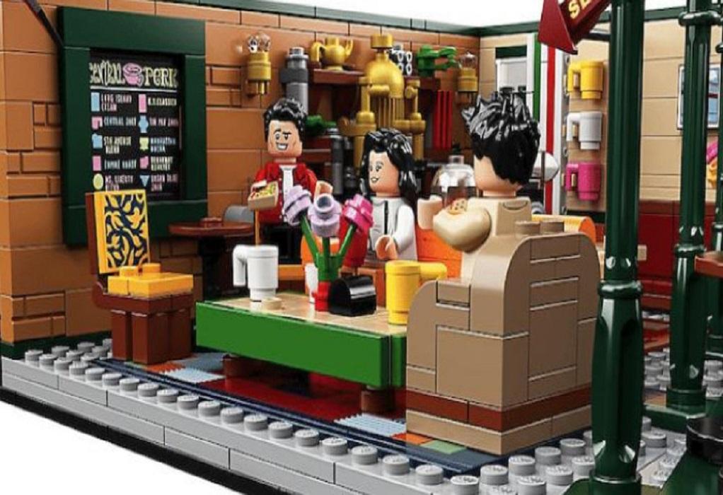 Τα «Φιλαράκια» έγιναν… LEGO