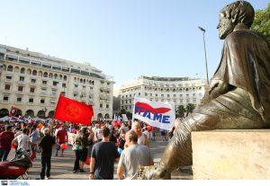 Π.Α.ΜΕ-Κάλεσμα στο συλλαλητήριο την ημέρα εγκαινίων της ΔΕΘ