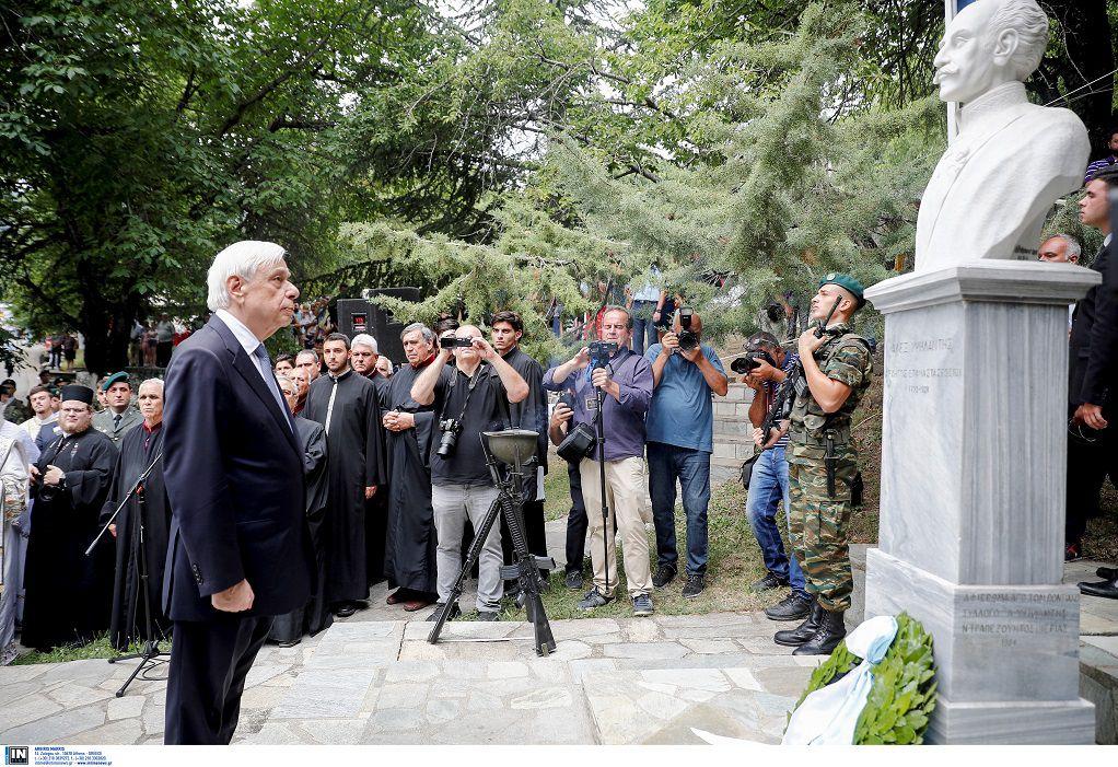 Παυλόπουλος:Χρέος ο αγώνας για τη «διεθνή αναγνώριση της Γενοκτονίας των Ποντίων»