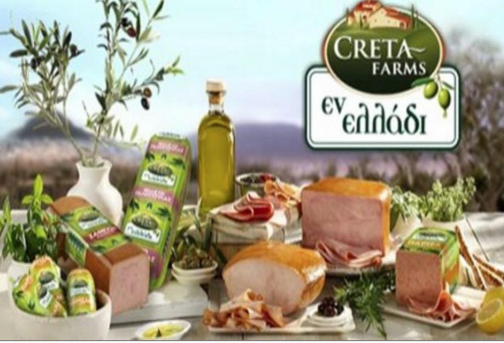 Εργαζόμενοι CRETA FARMS: Ποιοι δε θέλουν τη διάσωση της Εταιρείας;