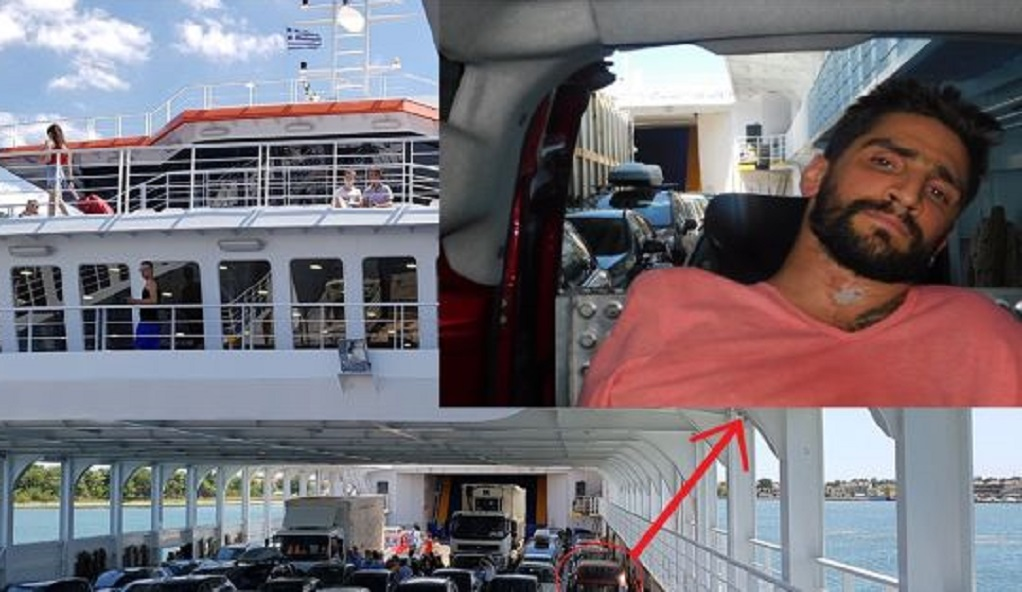 Κάλεσμα Αντωνίου για τα προβλήματα των ΑμεΑ στην πρόσβαση στα πλοία