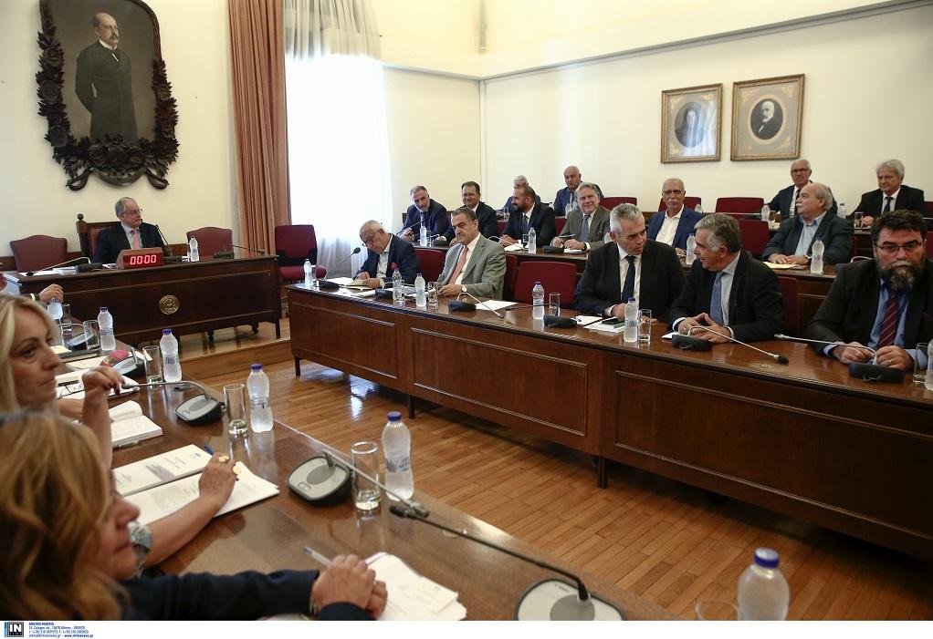 Βουλή: Οι αντιεισαγγελείς που προκρίνονται για τη θέση του εισαγγελέα του Αρείου Πάγου