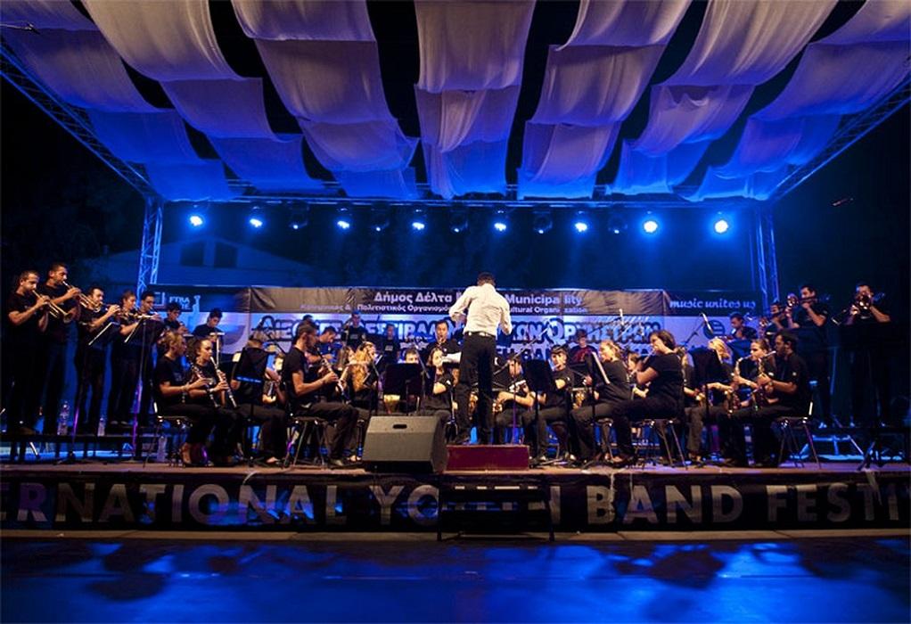 22o Διεθνές Φεστιβάλ Νεανικών Ορχηστρών στον Δήμο Δέλτα