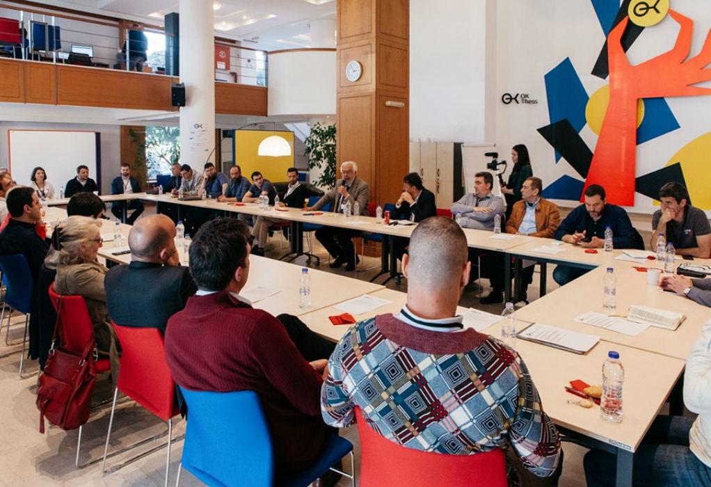 Επενδυτές αναζητούν καινοτόμες ιδέες και startups στη Θεσσαλονίκη!