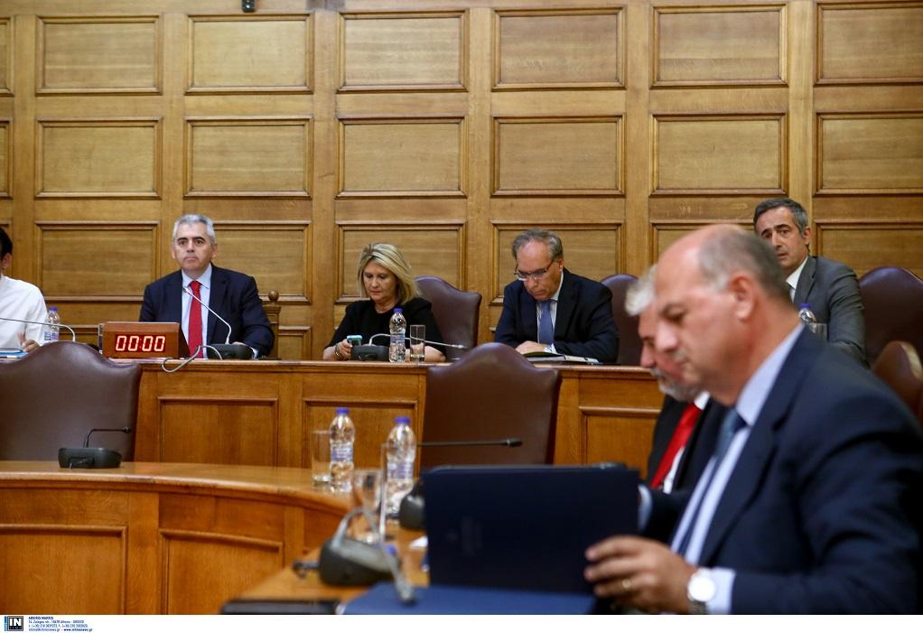 Κατά πλειοψηφία από την Επιτροπή πέρασε το νομοσχέδιο για τα προσωπικά δεδομένα