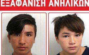 Συναγερμός στον Πειραία για την εξαφάνιση δύο ανήλικων αδελφών