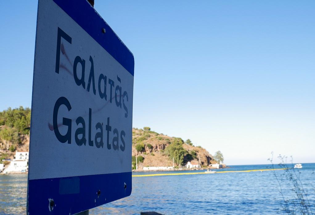 Πόρος: Χωρίς άδεια λειτουργεί το ελικοδρόμιο του Γαλατά