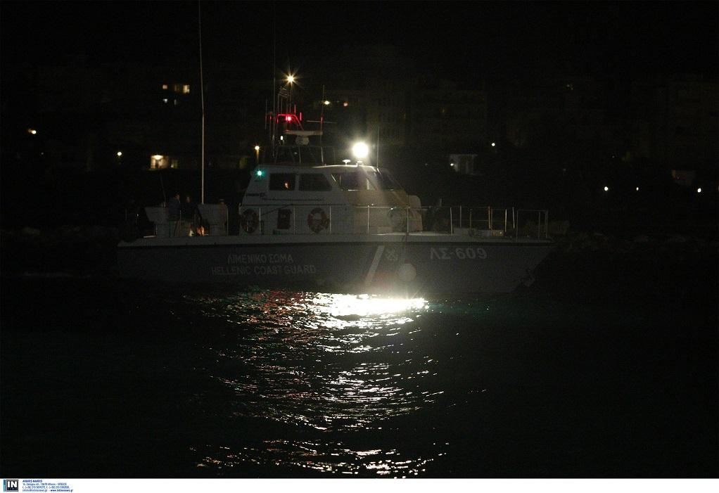 Λέσβος: Σε εξέλιξη οι έρευνες για τον εντοπισμό τριών αγνοουμένων στη θάλασσα