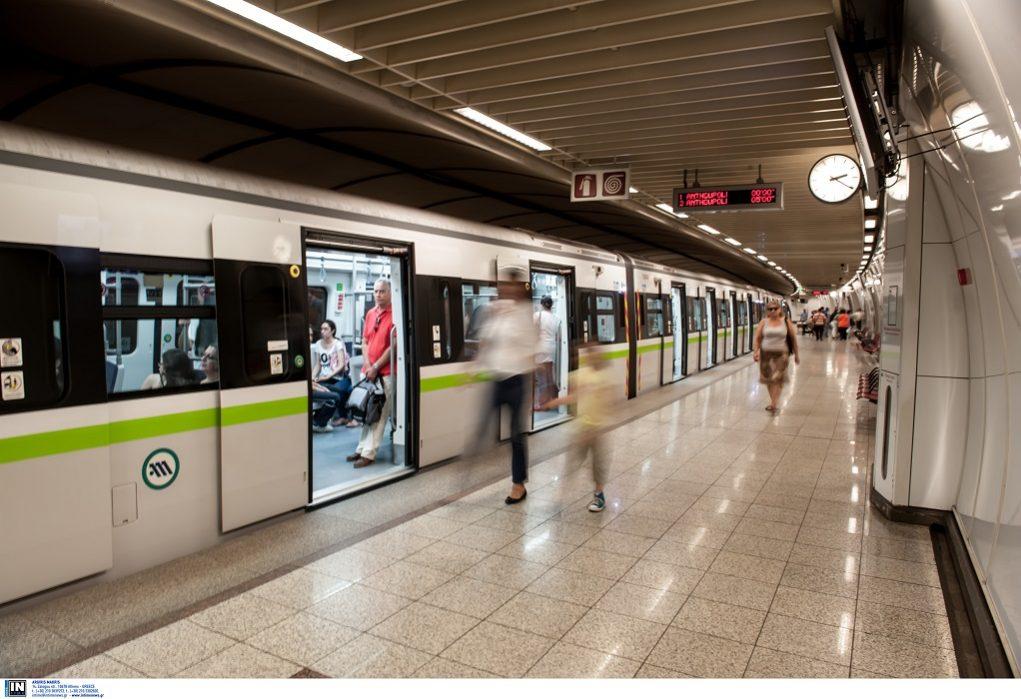 Μετρό: Καθυστερήσεις στη γραμμή τρία