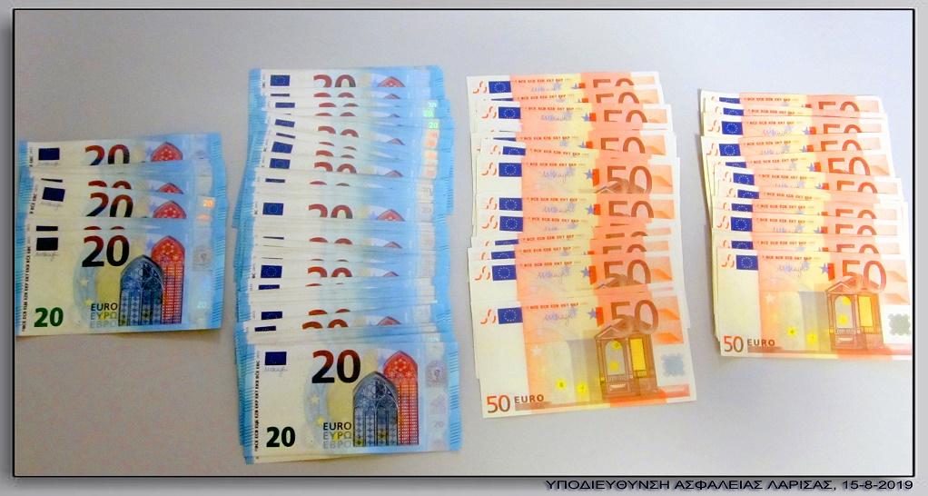 Έκαναν αγορές στη Λάρισα με πλαστά ευρώ