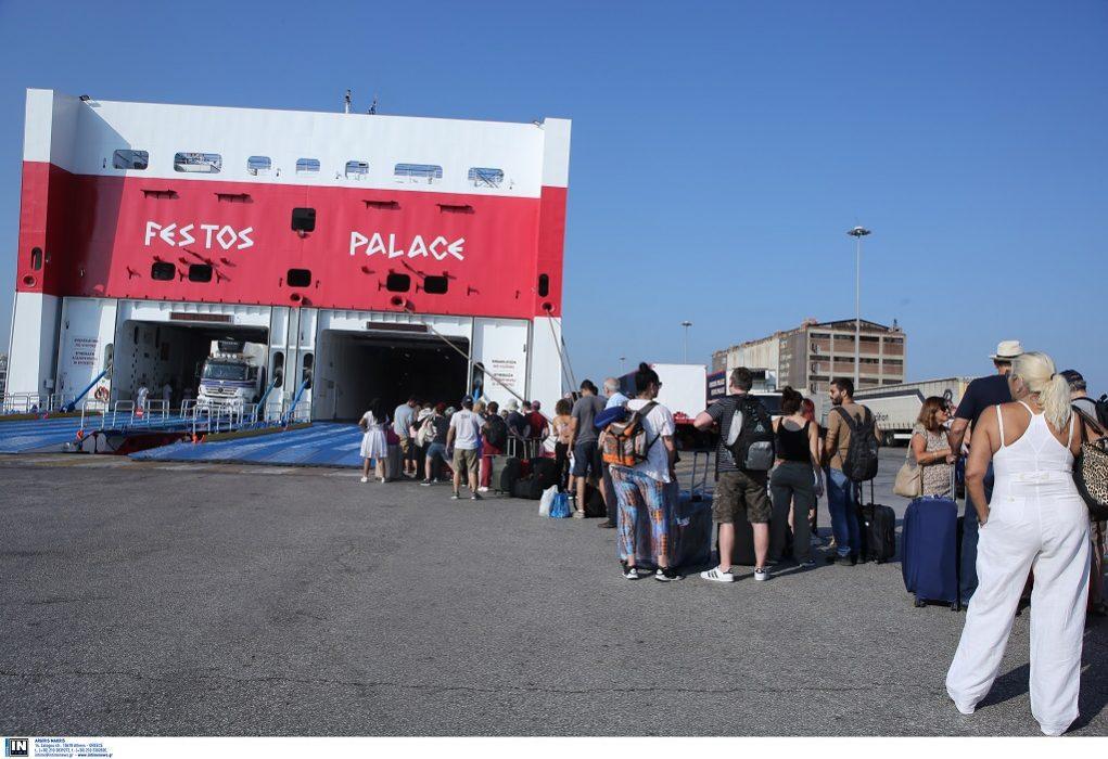 Πολύ αυξημένη η κίνηση στα λιμάνια της Αττικής – Σε εξέλιξη η μεγάλη έξοδος