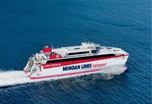 Ταλαιπωρία για 728 επιβάτες του Santorini Palace λόγω… βλάβης
