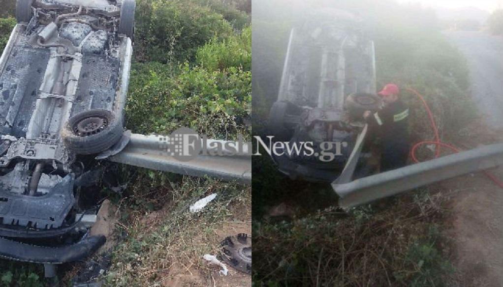 Τρομακτικό τροχαίο στα Χανιά – Αυτοκίνητο καρφώθηκε ανάποδα σε μπάρα (ΦΩΤΟ-VIDEO)