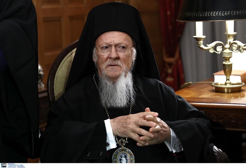 Βαρθολομαίος: Η Ιερά Σύνοδος της Ιεραρχίας της Αγιωτάτης Εκκλησίας της Ελλάδος έλαβε μία ιστορική απόφαση