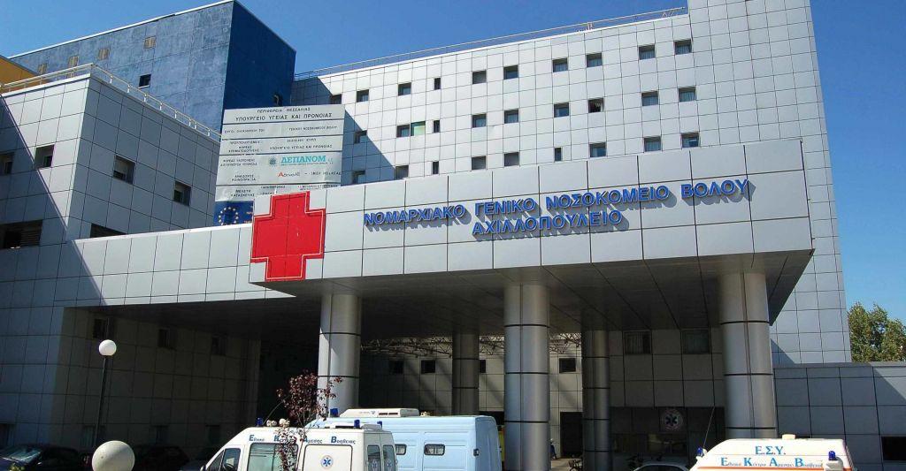 Βόλος: Τραυματισμός νοσηλεύτριας λόγω βροχόπτωσης