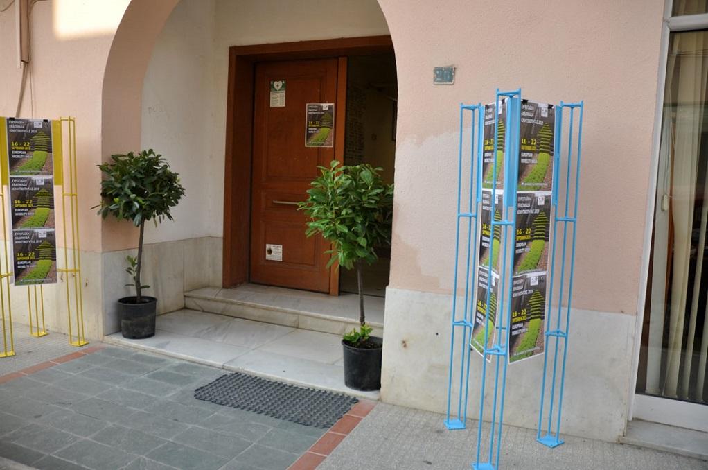 Δράσεις για την Ευρωπαϊκή Εβδομάδα Κινητικότητας στο δήμο Ν. Προποντίδας
