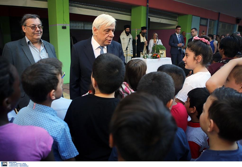 Πρ. Παυλόπουλος στους μαθητές: Είστε η ελπίδα και το μέλλον αυτού του τόπου