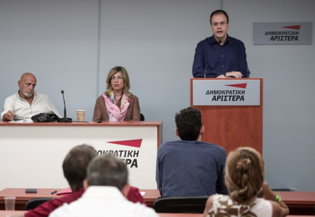 Το συνέδριο της ΔΗΜΑΡ πριν του ΣΥΡΙΖΑ- Προοδευτική Συμμαχία