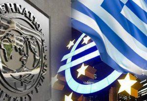 Στα 75 εκατ. ευρώ το όφελος  από την πρόωρη αποπληρωμή δανείου του ΔΝΤ