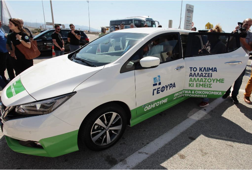 Η γέφυρα Ρίου- Αντιρρίου εγκαθιστά φορτιστές ηλεκτρικών οχημάτων