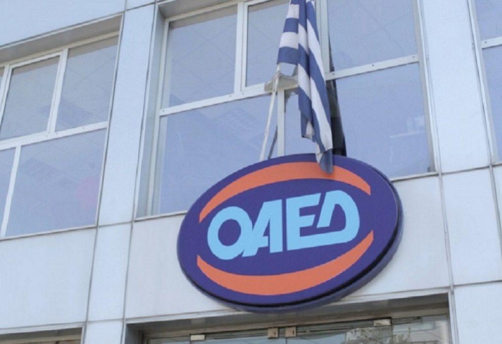 Από Δευτέρα οι αιτήσεις για προσλήψεις στα ΙΕΚ του ΟΑΕΔ