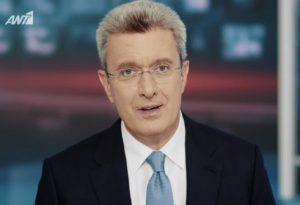Ο Χατζηνικολάου επιστρέφει στο κεντρικό δελτίο ειδήσεων του «Ant1» (VIDEO)