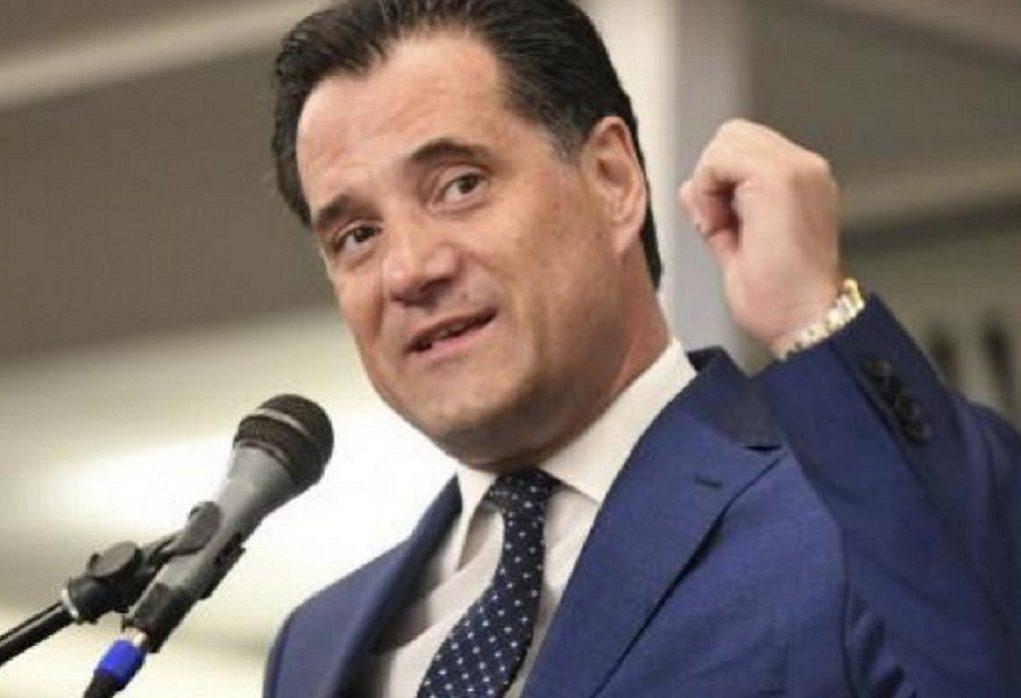 Γεωργιάδης: Είναι η ώρα να επενδύσετε στην Ελλάδα