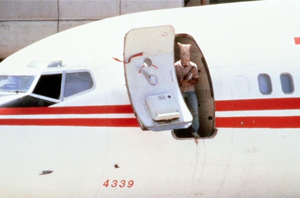 Mύκονος: Έπιασαν αεροπειρατή της TWA μετά 34 χρόνια