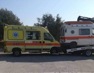 Απομακρύνονται τα παροπλισμένα ασθενοφόρα από το νοσοκομείο «Σωτηρία» (ΦΩΤΟ)