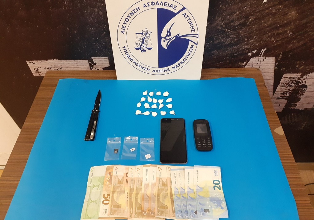 Επιχείρηση της αστυνομίας για ναρκωτικά στο ψυχιατρείο των φυλακών Κορυδαλλού