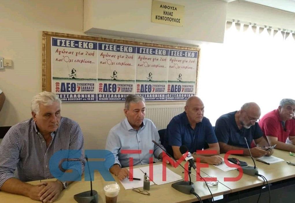 """Ανεργία και """"μαύρη"""" εργασία """"ανθούν"""" στη Β. Ελλάδα καταγγέλλουν τα Εργατικά Κέντρα (ΦΩΤΟ)"""