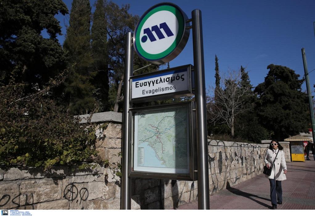 Η οικογένεια Μπακογιάννη αρνείται την μετονομασία του σταθμού «Ευαγγελισμός»