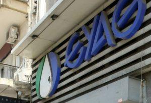 Θεσσαλονίκη: Κανονικά η υδροδότηση σήμερα