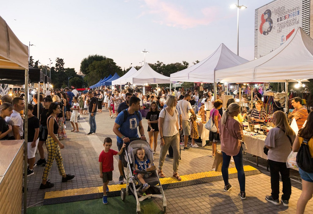 Μέχρι το βράδυ το «Flea Market» στη ΔΕΘ
