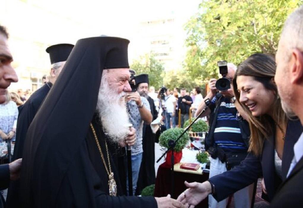 Ιερώνυμος και Ζαχαράκη στον αγιασμό σχολείων στην Αθήνα