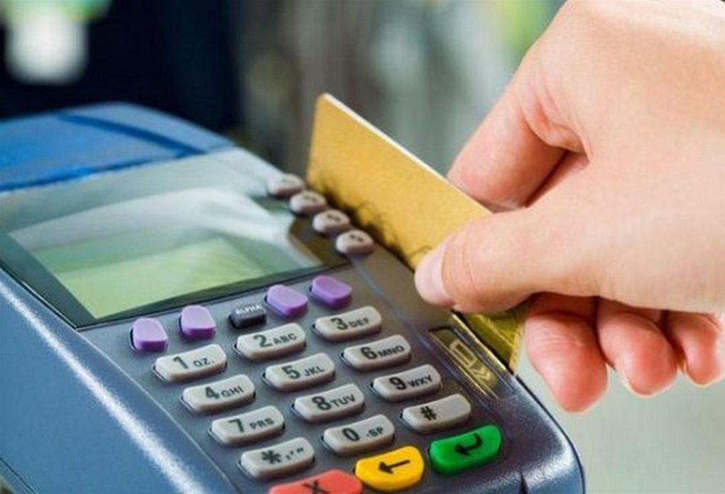 Ένωση Τραπεζών: Αύξηση του ορίου ανέπαφων συναλλαγών