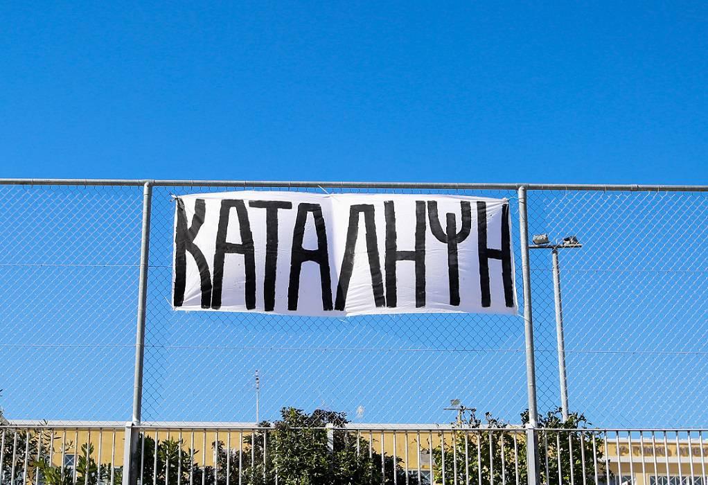 Ποιες σχολές αποφάσισαν καταλήψεις ενόψει της επετείου του Πολυτεχνείου