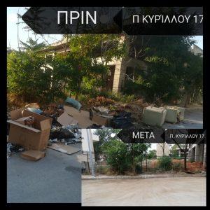 Επιχείρηση… «σκούπα» του δήμου σε περιοχές της Θεσσαλονίκης (ΦΩΤΟ)