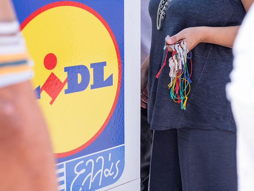 Νέο κατάστημα Lidl στα Κάτω Πετράλωνα