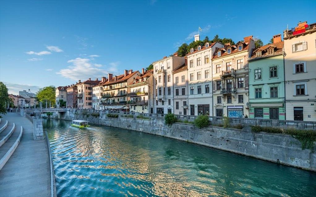 Ελκυστικός επενδυτικός προορισμός η Σλοβενία