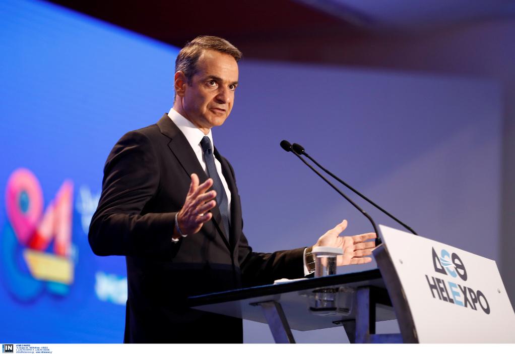 Κ.Μητσοτάκης: Η αποπληρωμή του δανείου από το ΔΝΤ ενισχύει την αξιοπιστία της χώρας