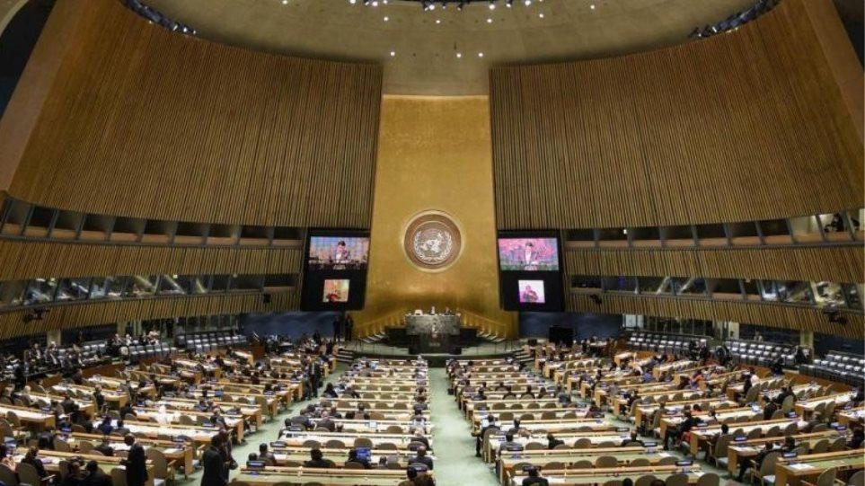 Κοινή Διακήρυξη 32 αρχηγών κρατών και κυβερνήσεων για το κλίμα
